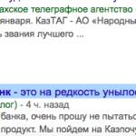 Halyk bank не унывает, надежно управляя репутацией