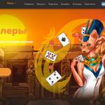 Обзор Сол казино онлайн