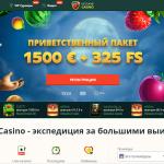 netgameslots – это самое увлекательное интернет казино