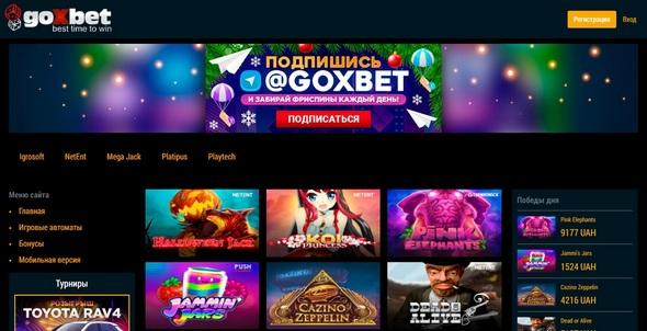 Особенности игры в казино Вулкан Платинум