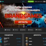 Онлайн-казино Spin Win Bet: гарантии безопасности